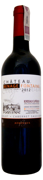 Chateau Benage Fontaine Rouge AOP Bordeaux Superieur 2015
